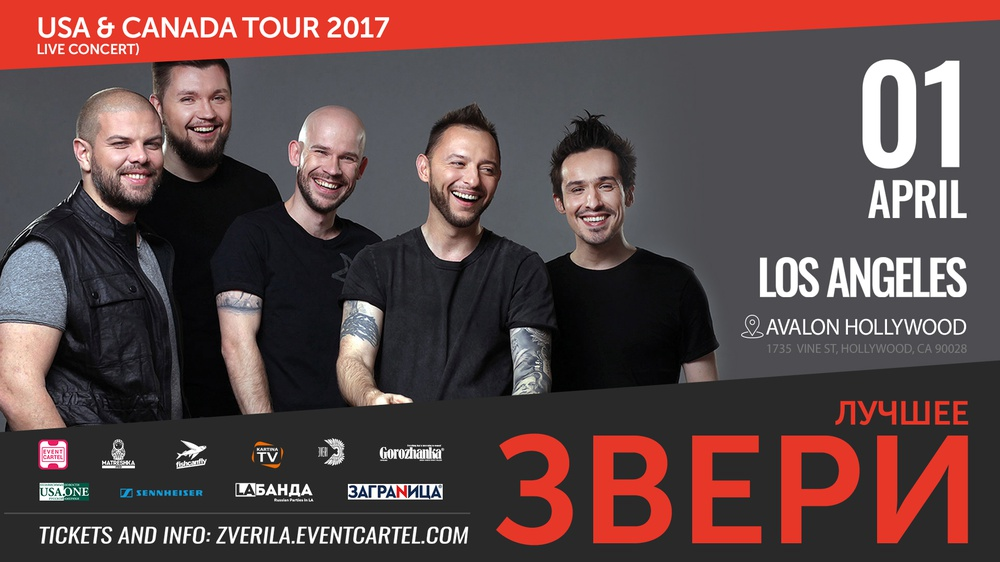 ZVERI / ЗВЕРИ Live in Concert in Los Angeles in  - Buy tickets online