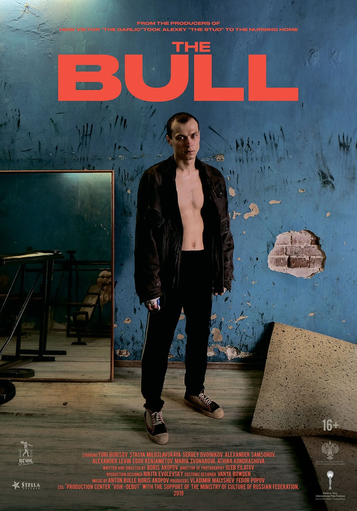 THE BULL: MOVIE SCREENING AND CONVERSATION WITH DIRECTOR BORIS AKOPOV & ACTRESS STASYA MILOSLAVSKAYA in New York - Buy tickets online