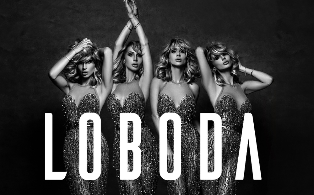 "Loboda Live in Concert""New York in New York - Buy tickets online"