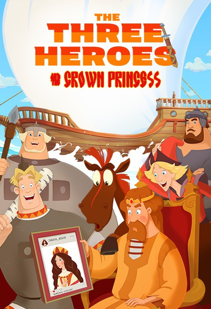 THE THREE HEROES AND THE CROWN PRINCESS: KIDS MOVIE SCREENING in New York - Buy tickets online