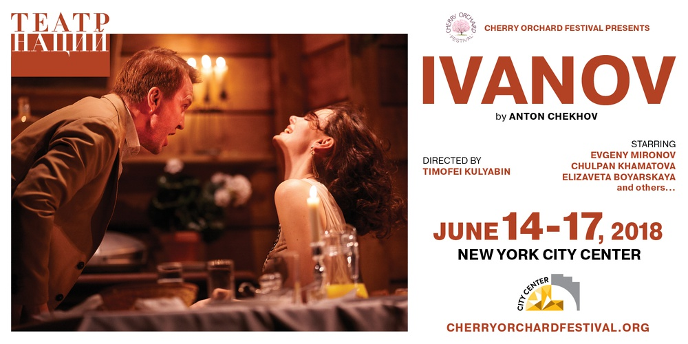 Ivanov by the theater of nations in New York - Buy tickets online