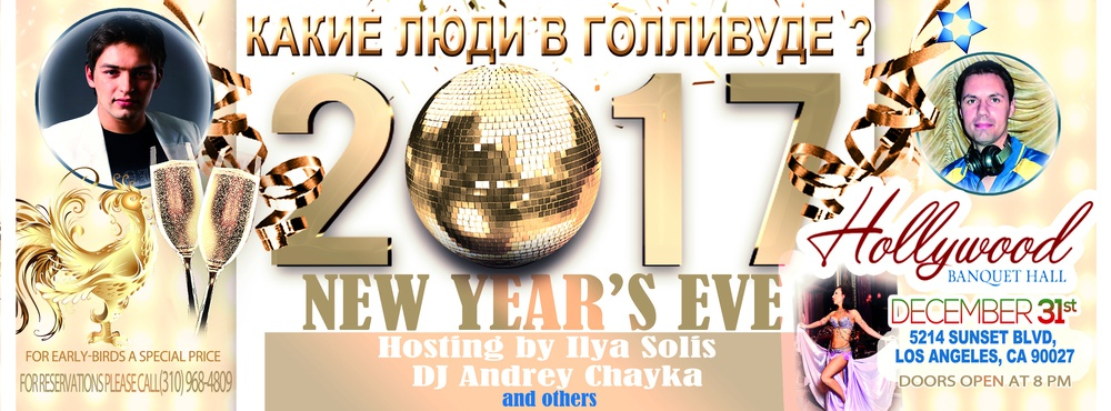 2017 New Year's Eve the Russian Style!  in Los Angeles - Buy tickets online