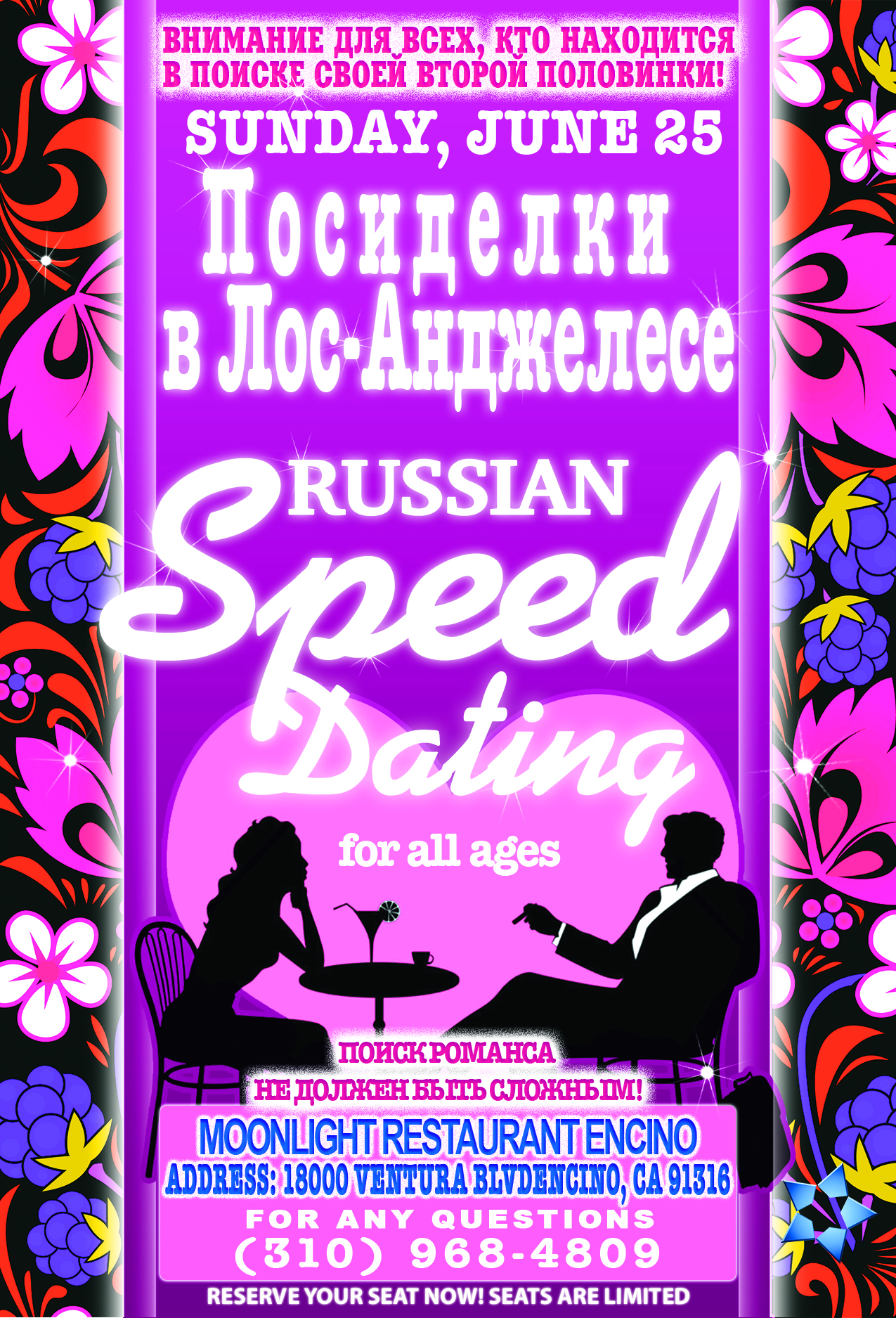 speed dating under 25 Dating doesn't have to be that way at over thirty singles we have over 27 years of experience working with quality singles like you to find them the person of their.